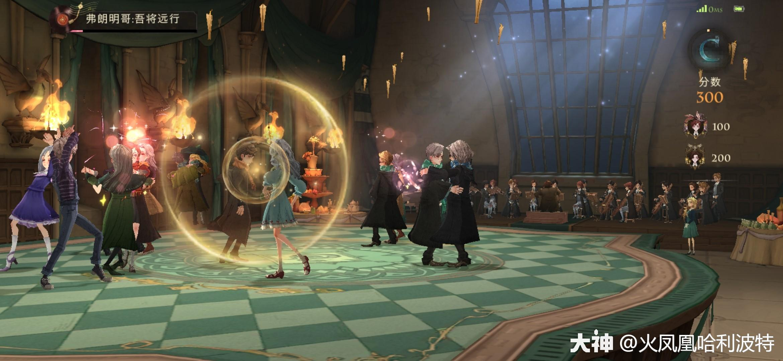 哈利波特魔法觉醒舞会技巧攻略